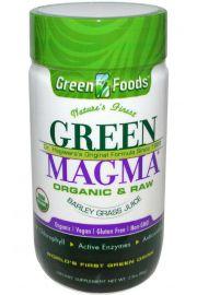 opakowanie green magmy